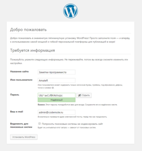wordpress 283x300