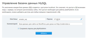 wordpress 300x136