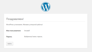 wordpress 300x169