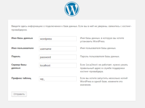 wordpress 300x223