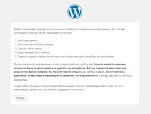 wordpress 300x226